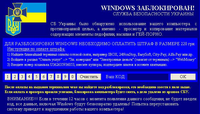 Порно сайт заблокировал виндоз